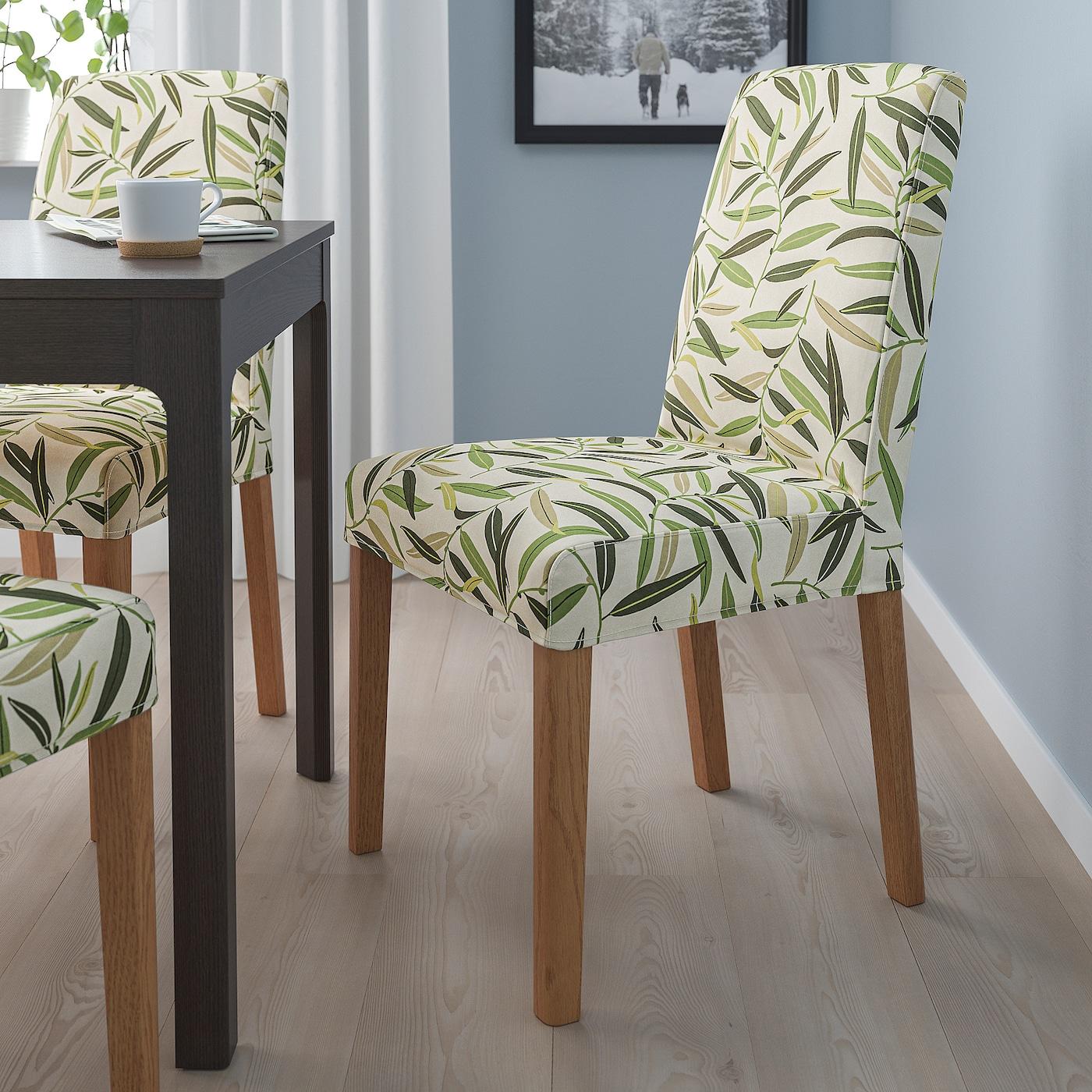 BERGMUND Chair, oak/Fågelfors multicolour