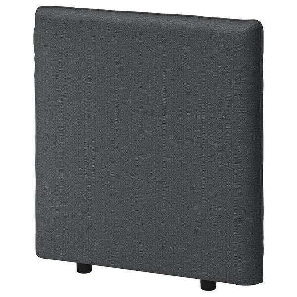 VALLENTUNA Backrest, Hillared dark grey, 80x80 cm