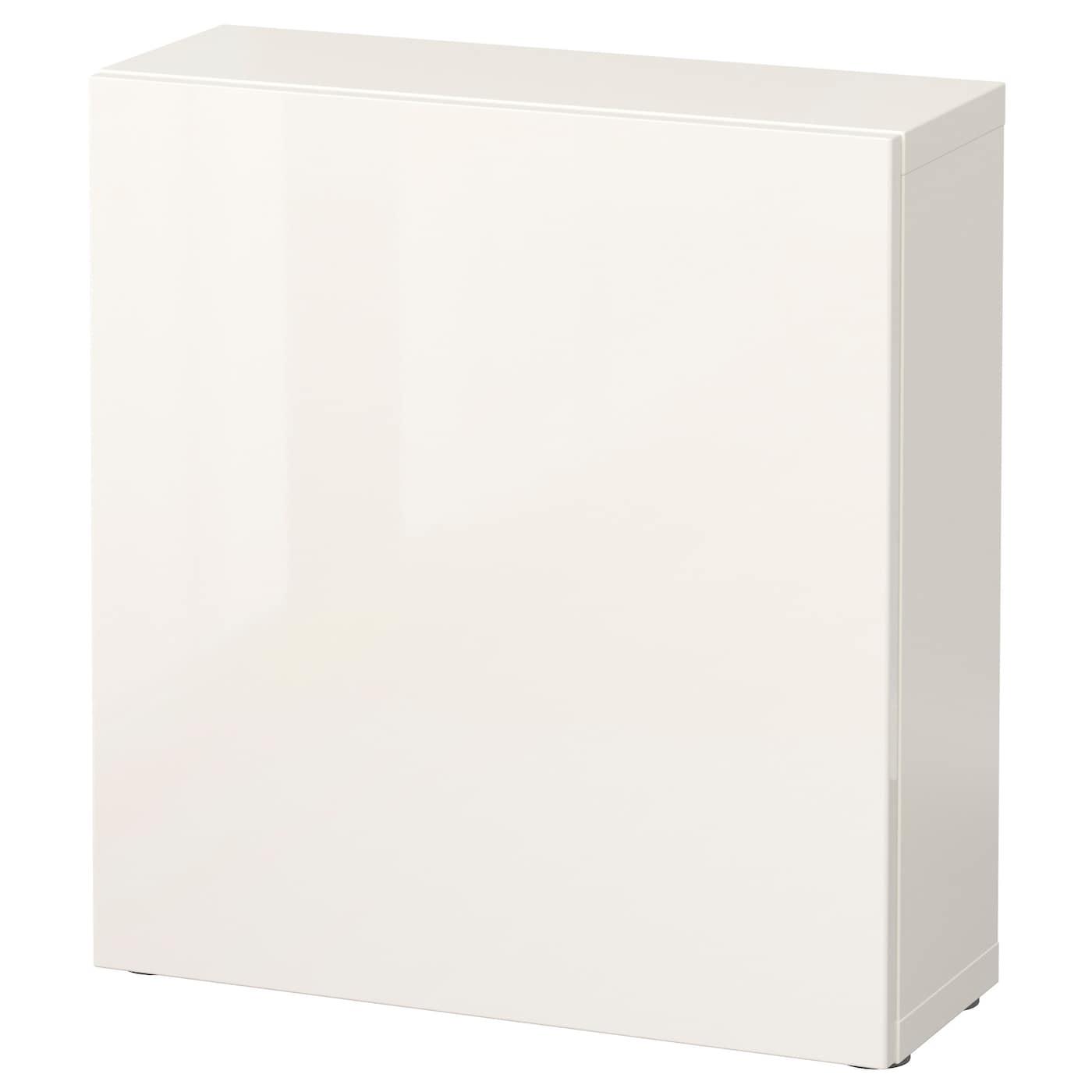 BESTÅ, Regal mit Tür, weiß 290.468.18