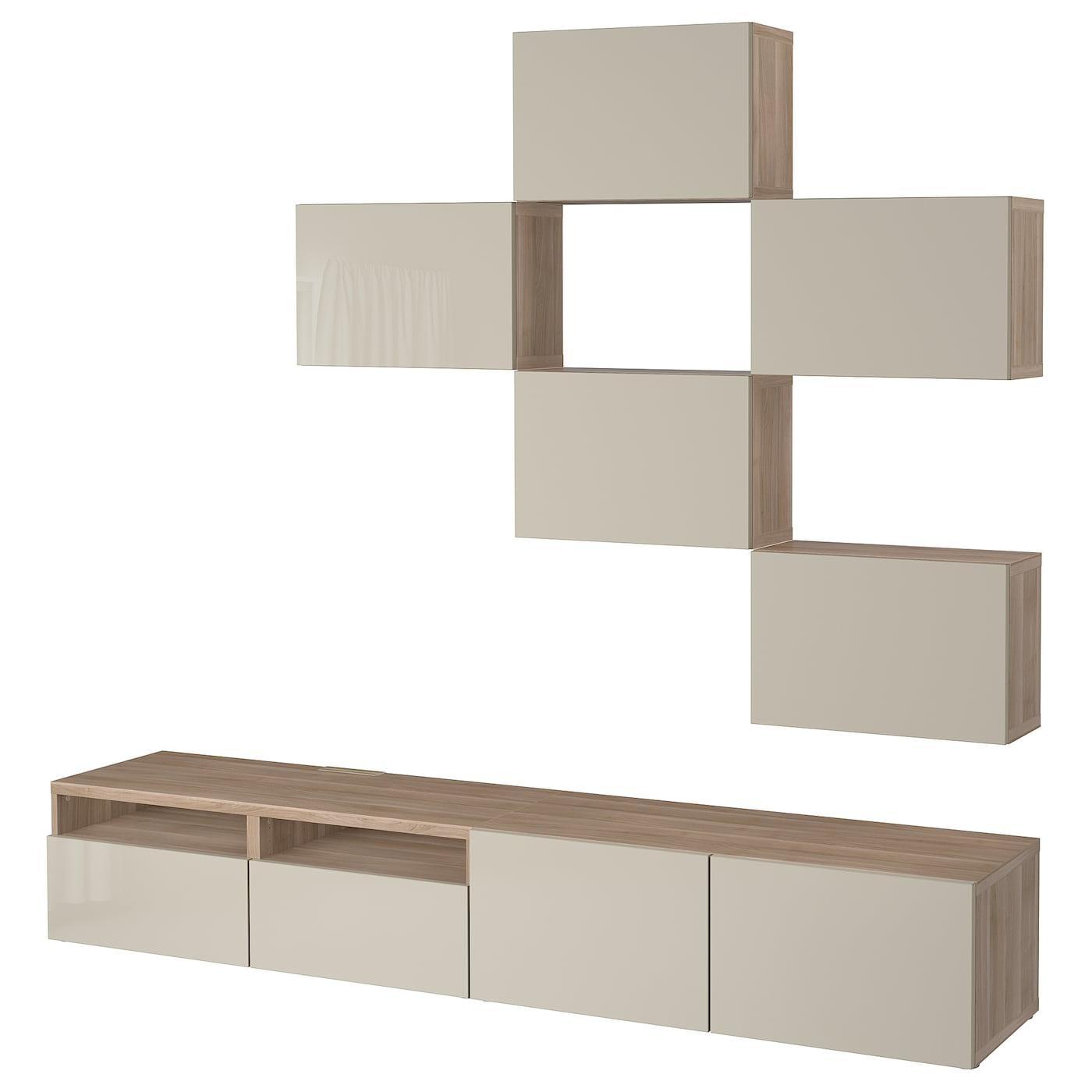 BESTÅ | Wohnzimmer > TV-HiFi-Möbel | Grau | Papier - Abs | IKEA