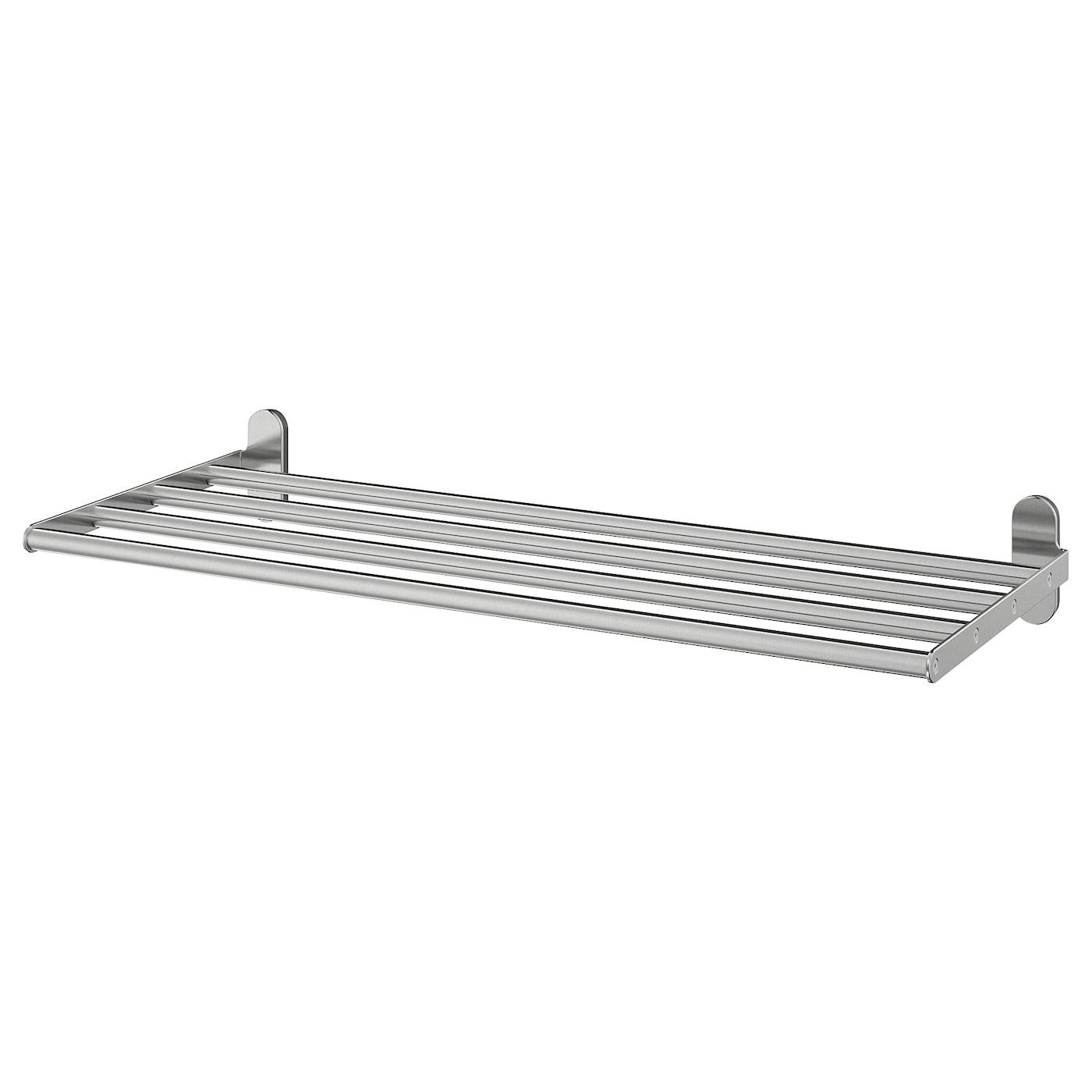 BROGRUND Wandbord/Handtuchhalter - Edelstahl - IKEA