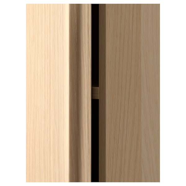 IKEA GODMORGON Hochschrank