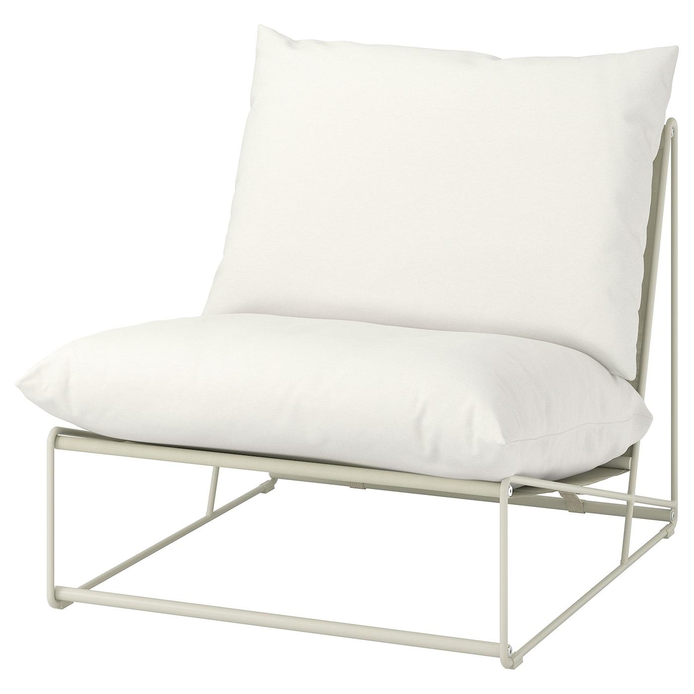 HAVSTEN Sessel drinnen/draußen   beige 20x20x20 cm