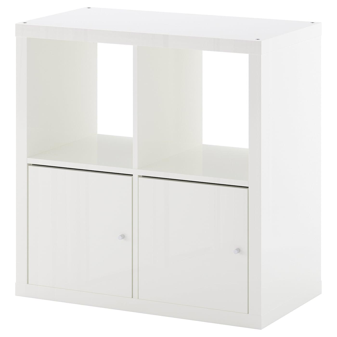 Kallax Regal Mit Turen Hochglanz Weiss Ikea Deutschland