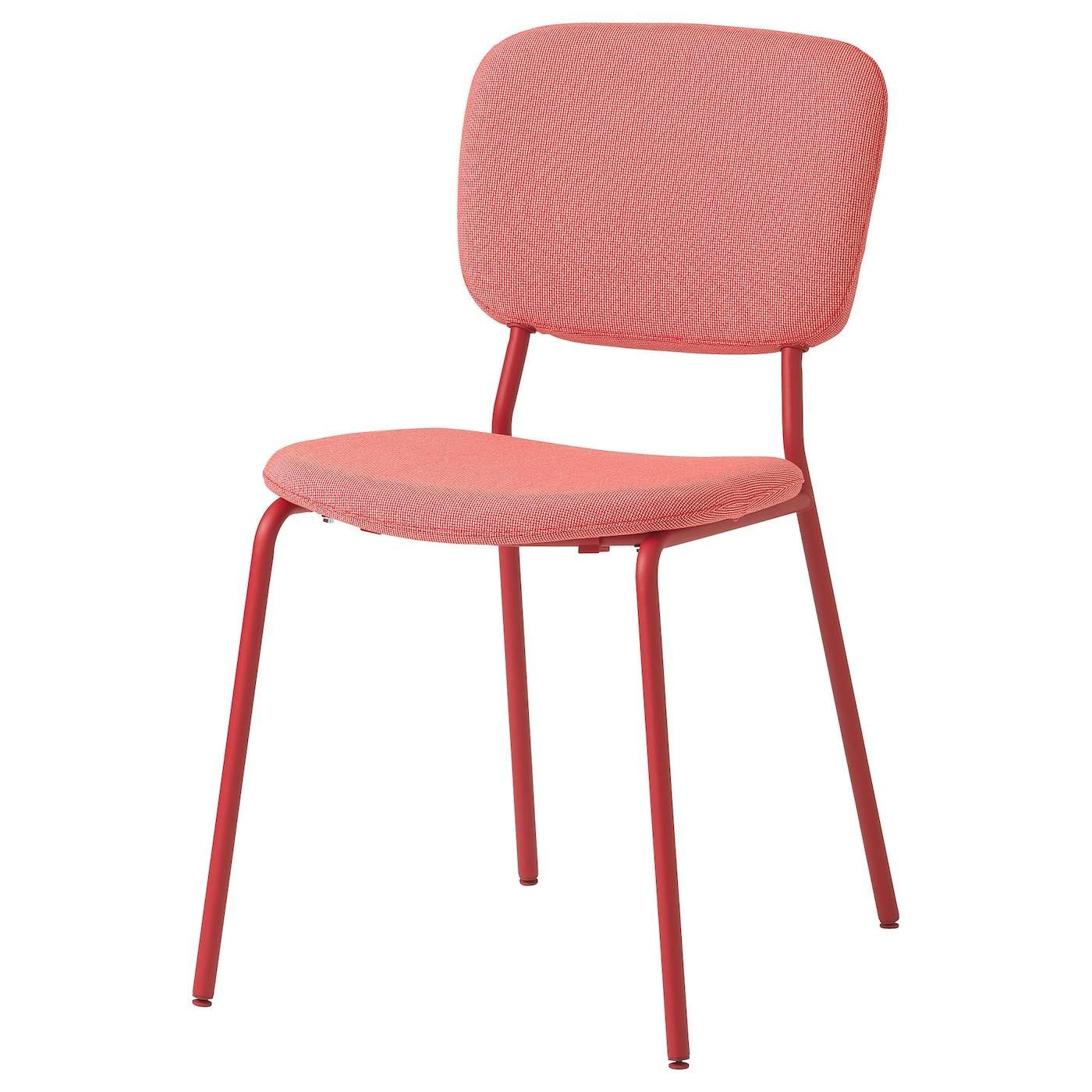 Karljan Stuhl Rot Kabusa Rot Ikea Deutschland