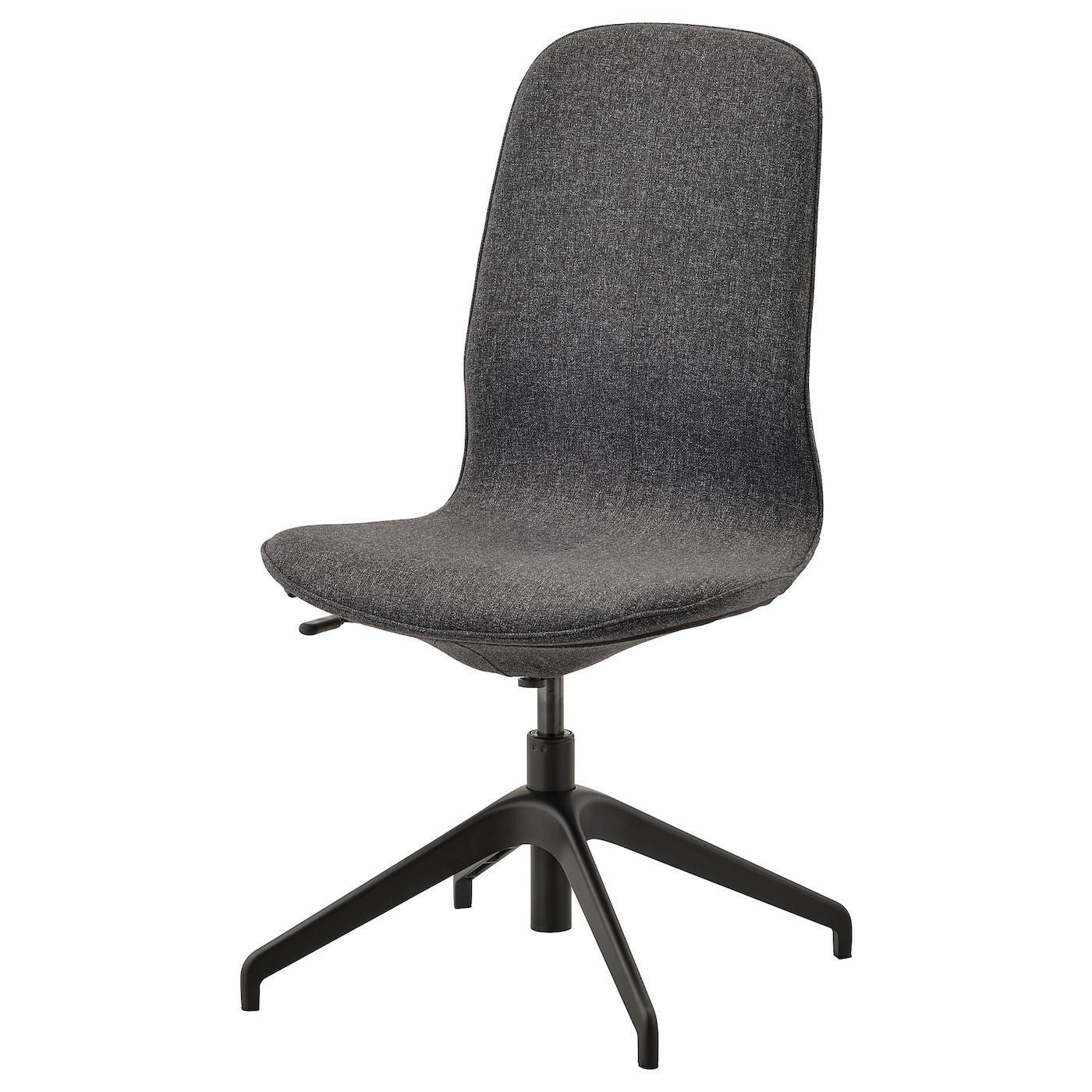 IKEA LÅNGFJÄLL Konferenzstuhl Gunnared dunkelgrau, schwarz Gunnared dunkelgrau | Büro > Bürostühle und Sessel  > Konferenzstühle | IKEA