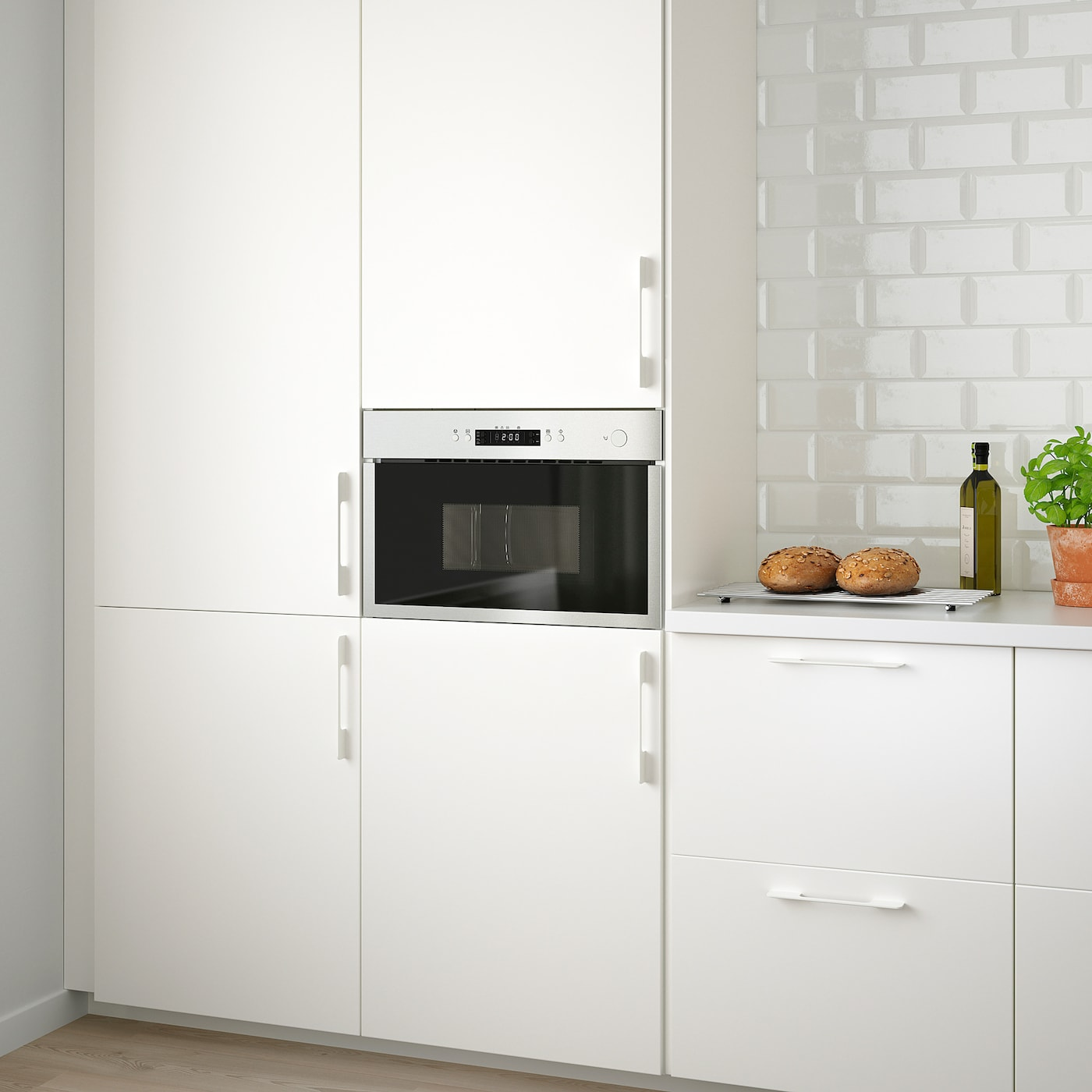 Matalskare Mikrowelle Stahlfarben Ikea Deutschland