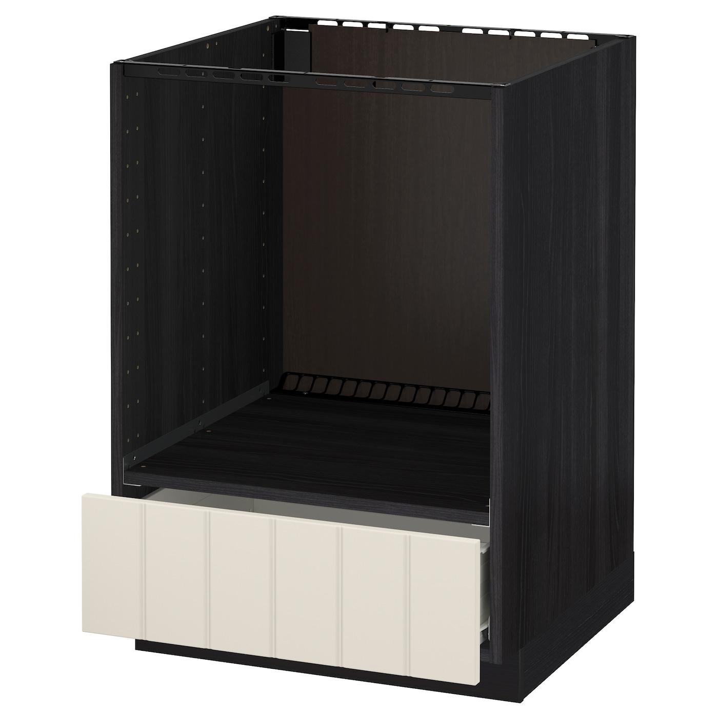 Spiegelschrank Beleuchtung Ikea: Wc spiegel ohne beleuchtung ... | {Spiegelschrank mit beleuchtung ikea 92}