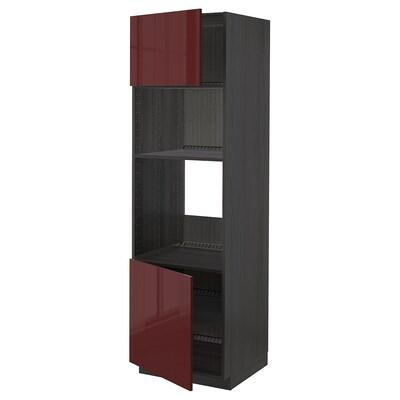 METOD HS f Ofen/Mikro m 2 Türen/Böden schwarz Kallarp/Hochglanz dunkel rotbraun 60.0 cm 61.6 cm 208.0 cm 60.0 cm 200.0 cm