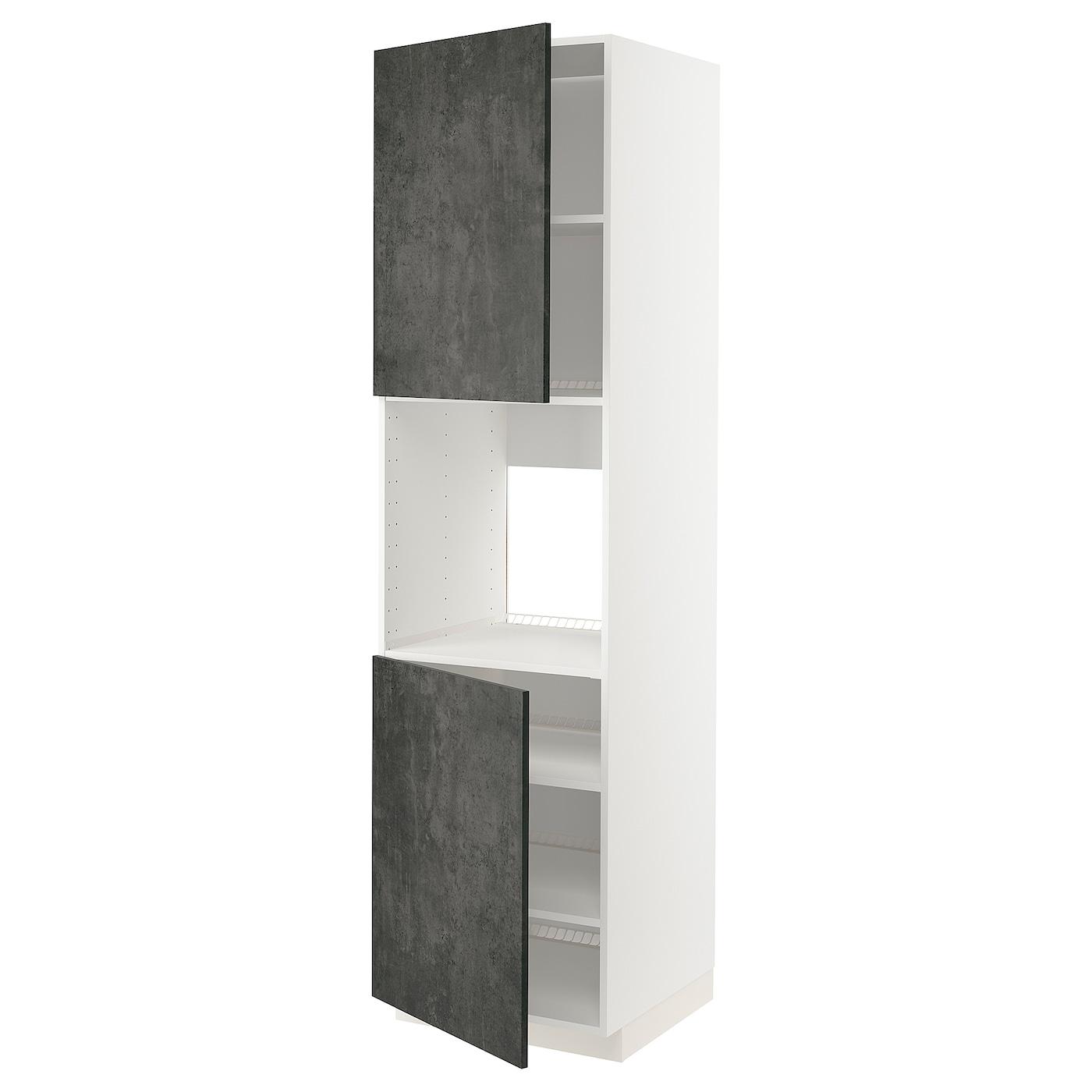 METOD Hochschr. f Ofen+2 Türen/Böden