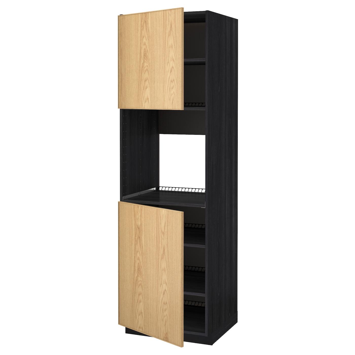 METOD, Hochschr. für Ofen+2 Türen/Böden, schwarz 090.983.75