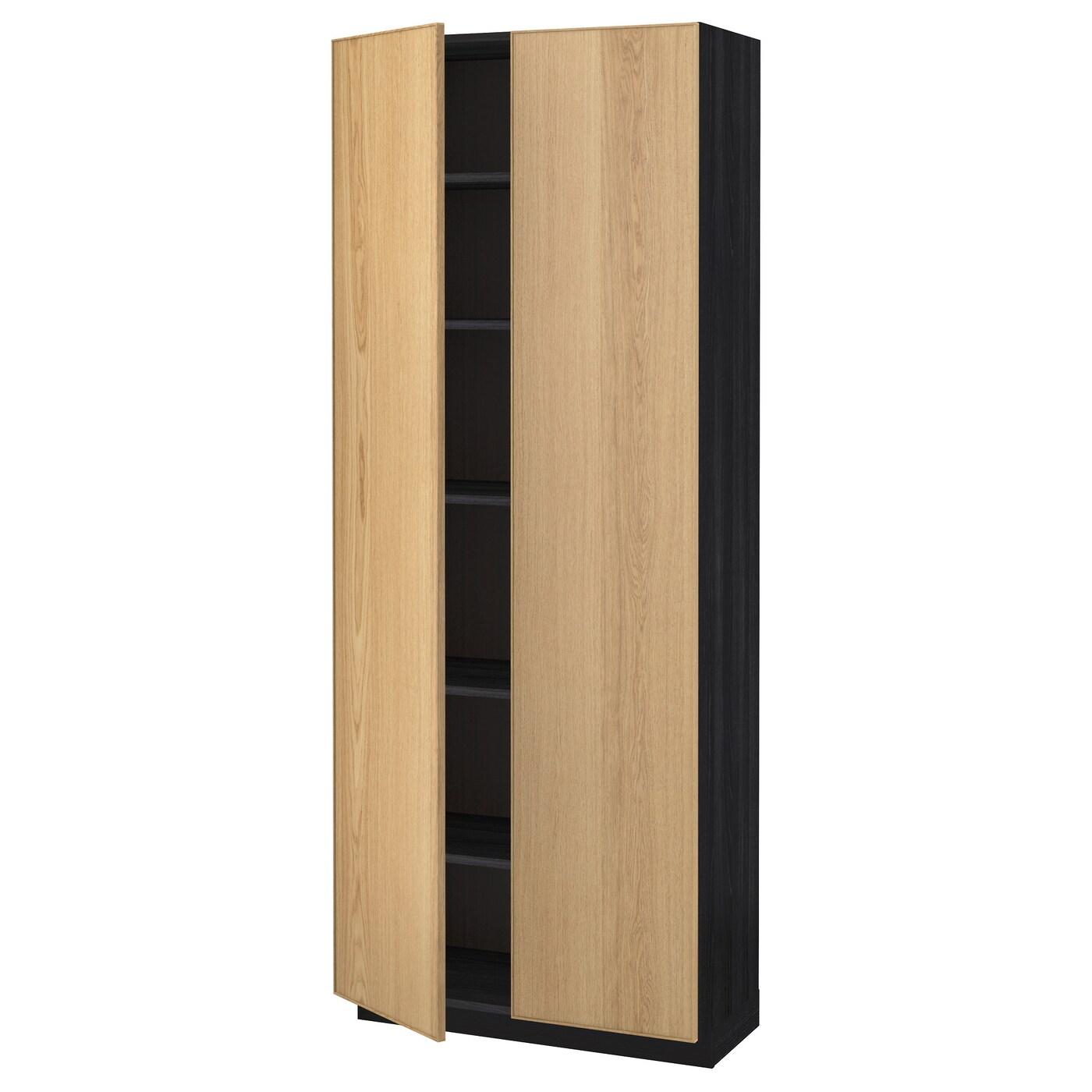 METOD, Hochschrank mit Einlegeböden, schwarz 890.982.82