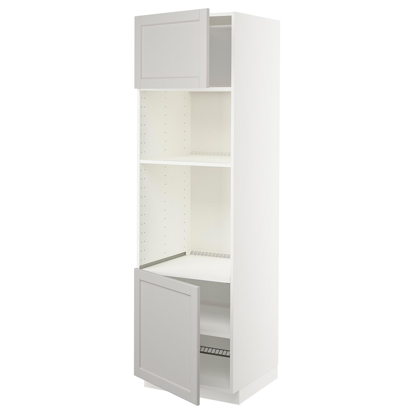 METOD HS f Ofen/Mikro m 2 Türen/Böden