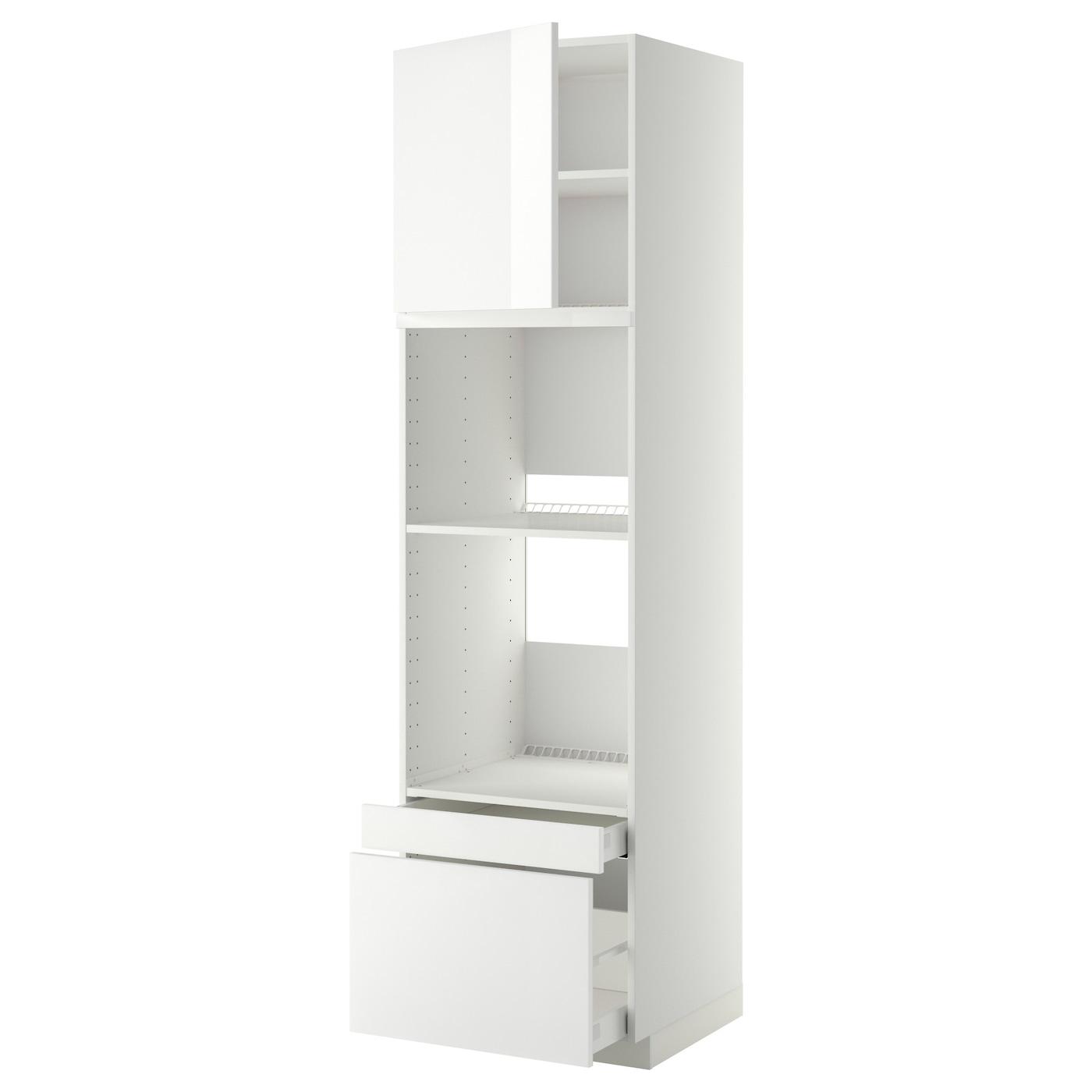 METOD / MAXIMERA, Hs für Ofen/Kombiof m Tür/2 Schubl, weiß 592.799.48