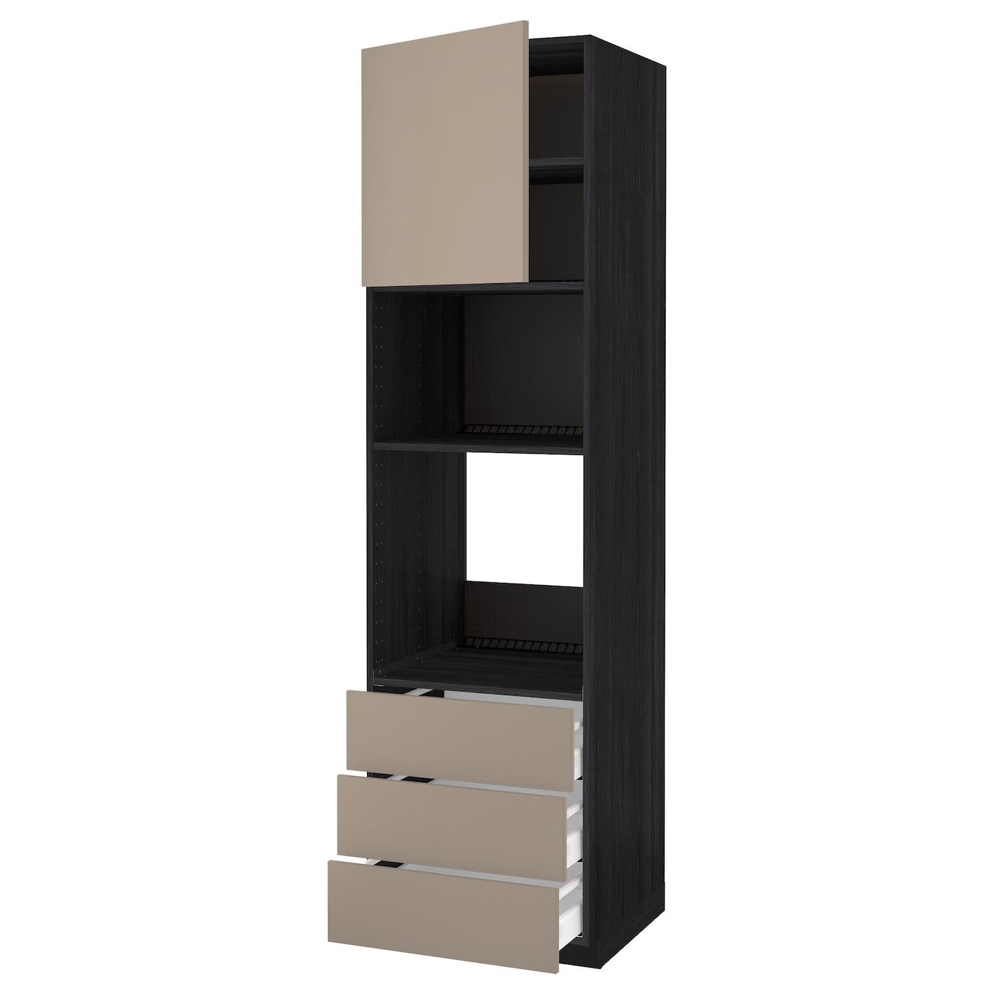 METOD / MAXIMERA, HS für Ofen/Mikro m Tür/3 Schubl, schwarz, dunkelbeige 492.722.02