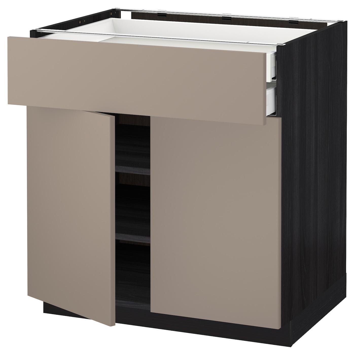 METOD / MAXIMERA, Unterschrank mit 2 Türen, 2 Schubl., schwarz, dunkelbeige 192.713.36