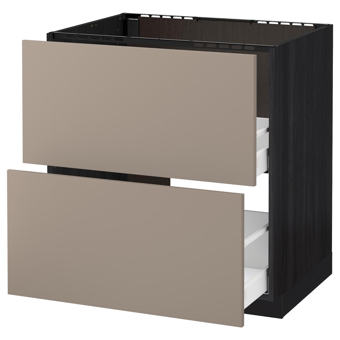 Ikea Spülen metod unterschr f spüle 2 türen front weiß veddinge weiß ikea