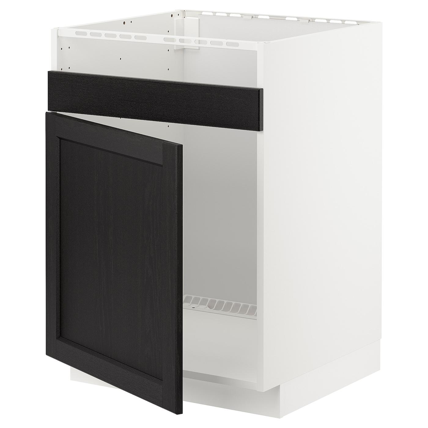 Unterschrank küche roller  roller Küchen-Unterschränke online kaufen | Möbel-Suchmaschine ...