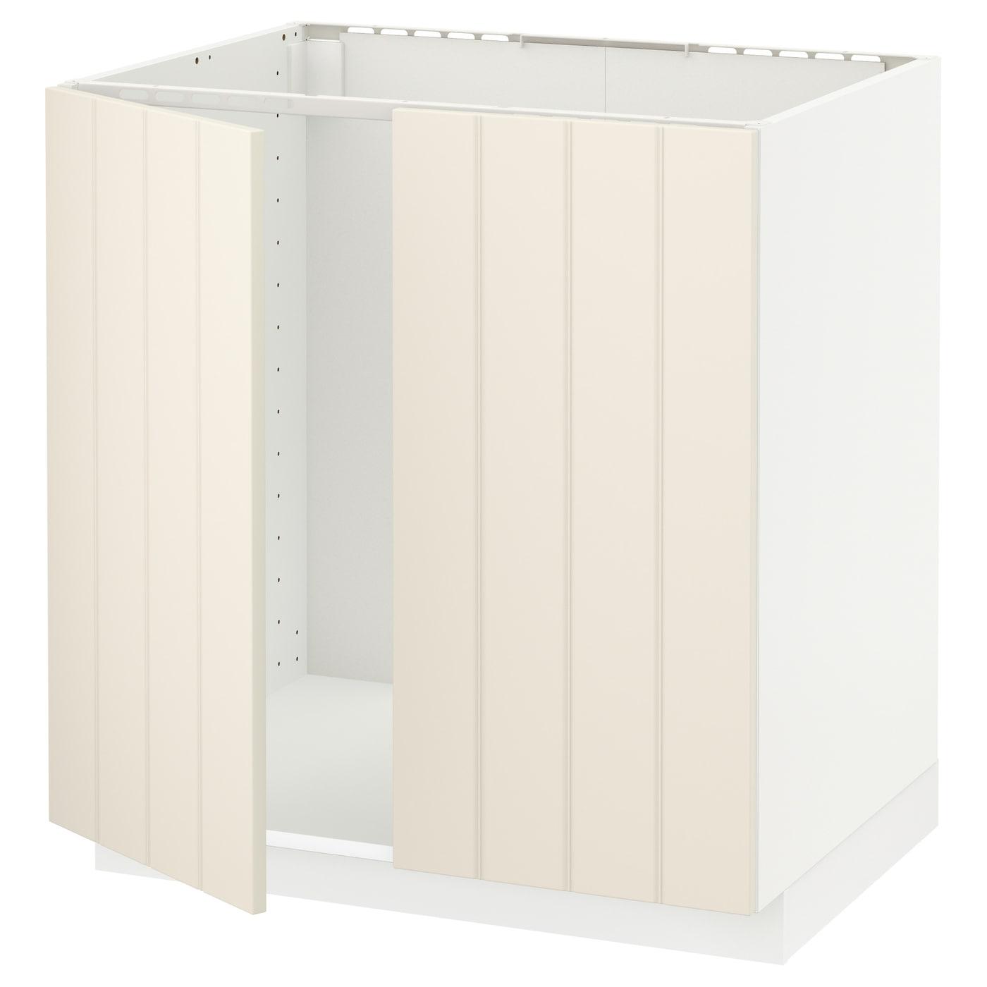Ikea Metod Unterschrank Fur Spule 2 Turen Weiss Hittarp Elfenbeinweiss 80x60 Cm Moebel Suchmaschine Ladendirekt De