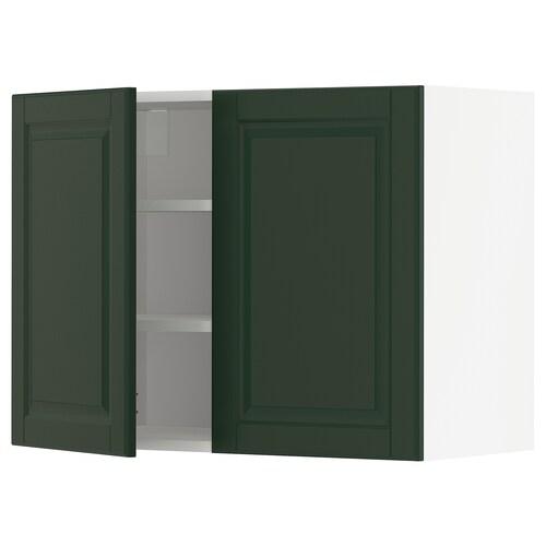 Küchenoberschränke günstig online kaufen - IKEA