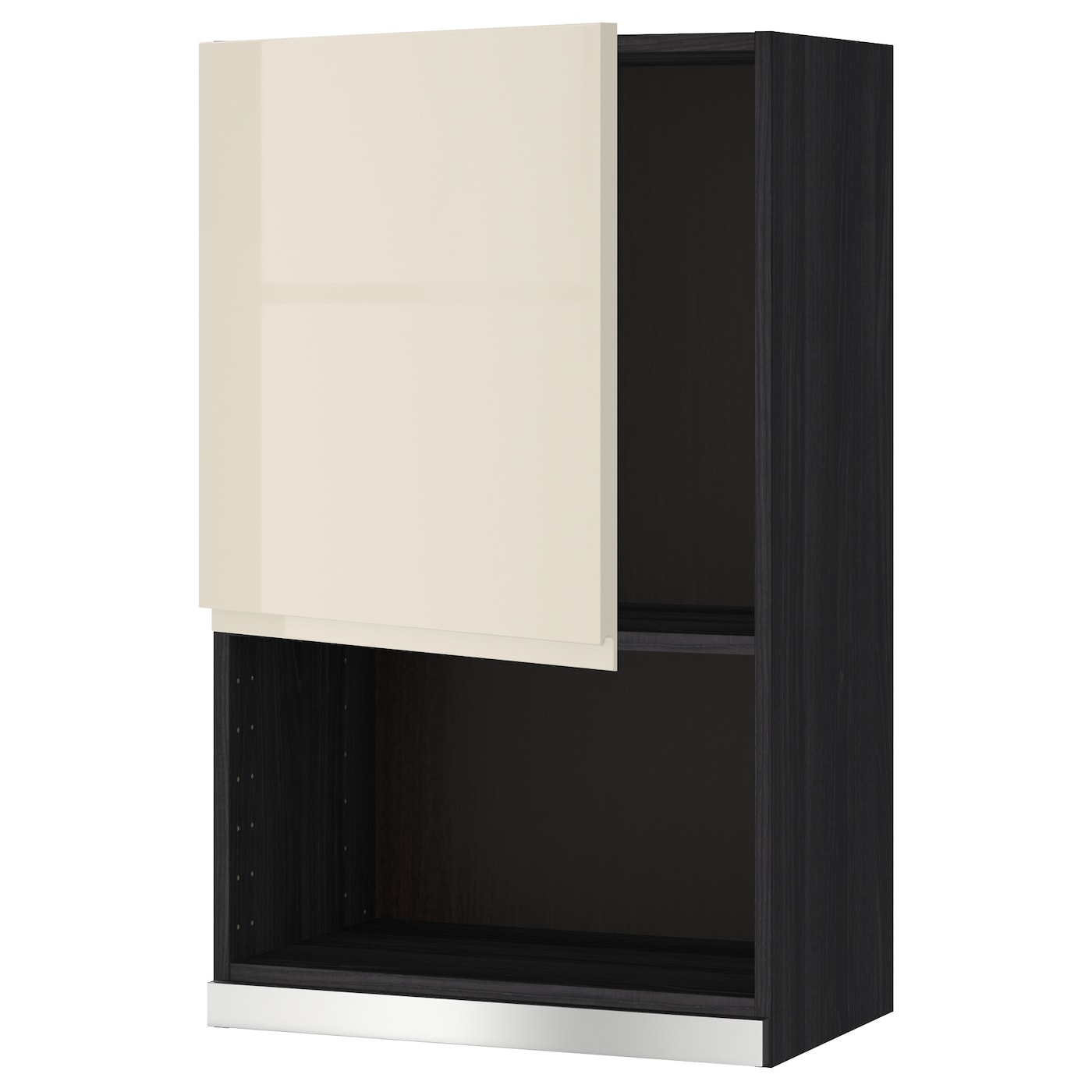 METOD | Küche und Esszimmer | Schwarz | IKEA