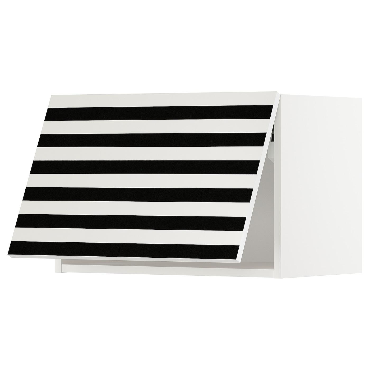 Ikea Wandschrank Horizontal.Metod Wandschrank Horizontal Weiß 092 870 69