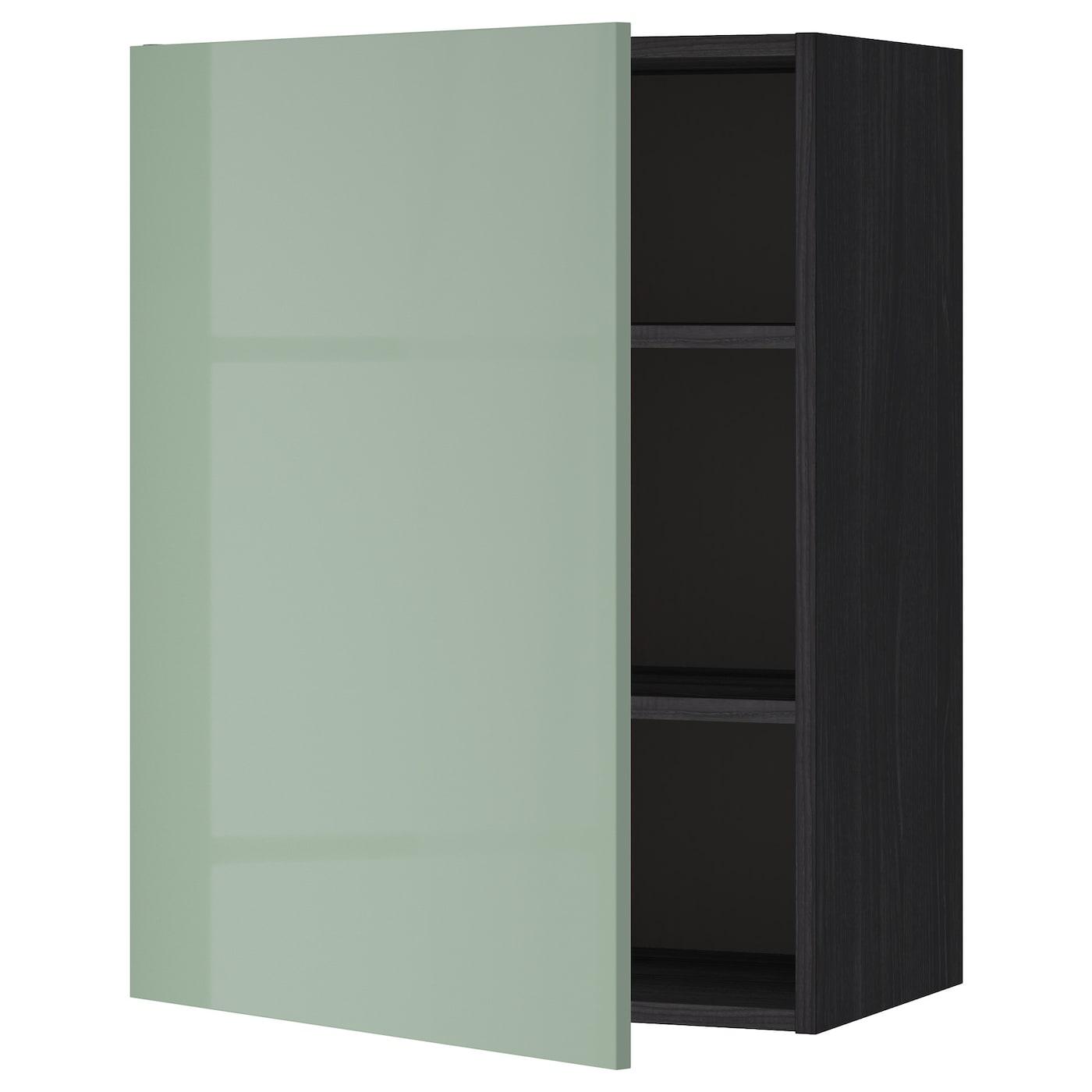 k chen h ngeschr nke online kaufen m bel suchmaschine. Black Bedroom Furniture Sets. Home Design Ideas