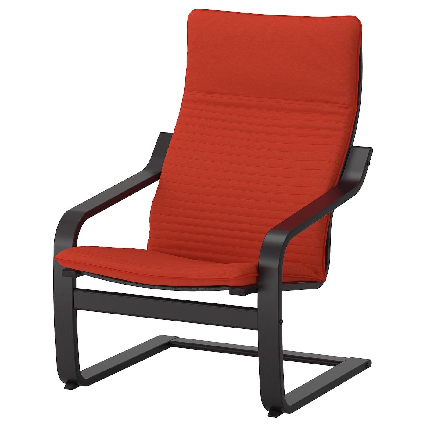 POÄNG Sessel, Knisa rot/orange. Heute bestellen - IKEA ...