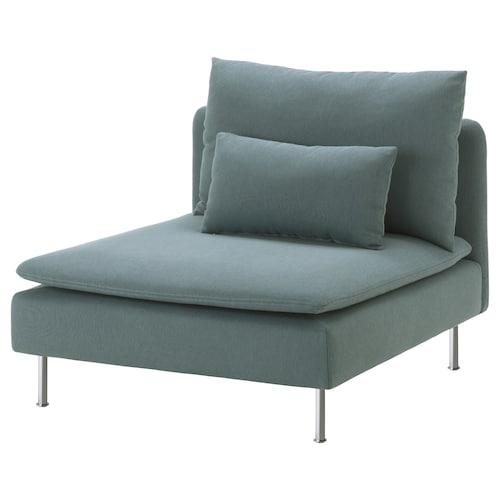 IKEA SÖDERHAMN Sitzelement 1