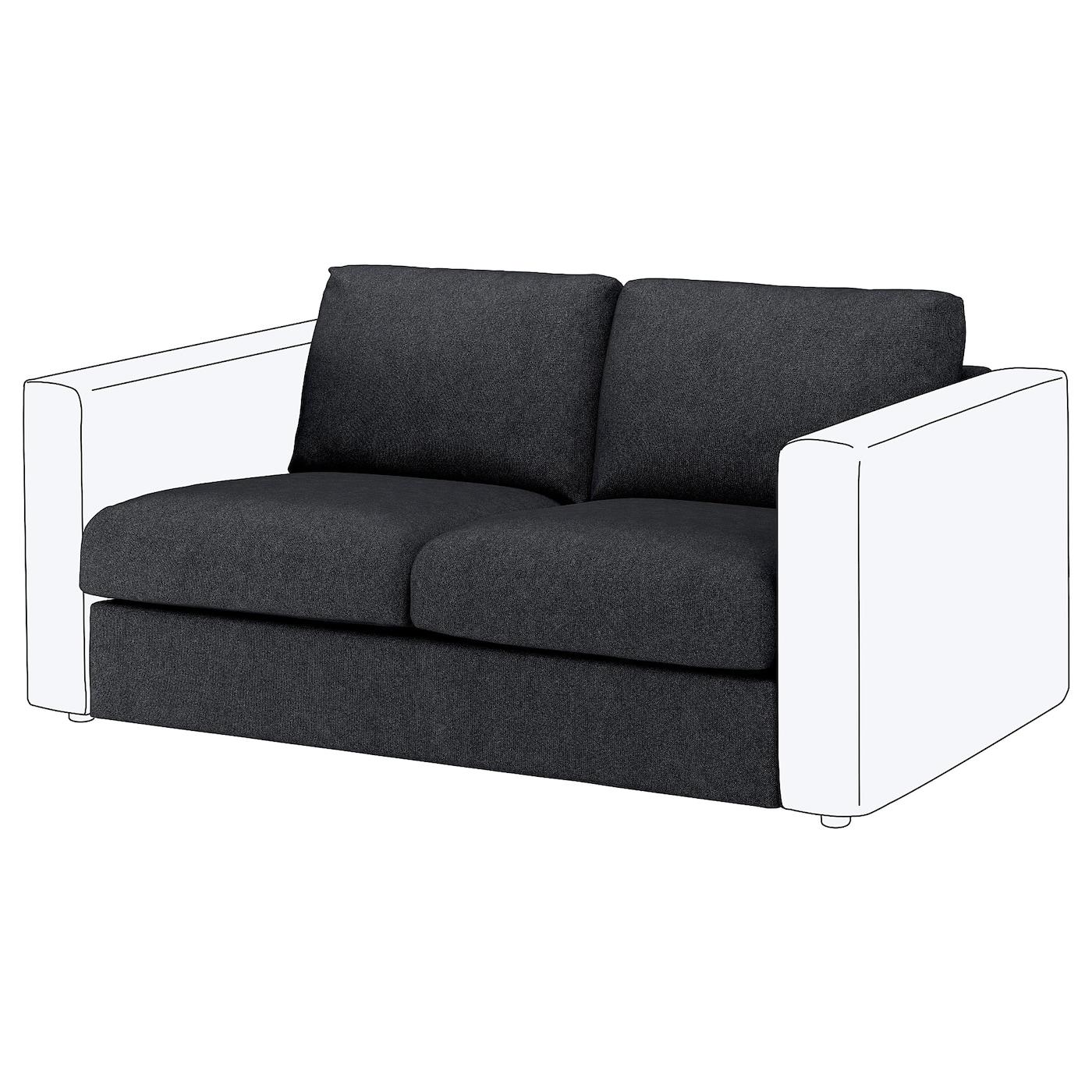 VIMLE, Sitzelement 2, Tallmyra schwarz/grau, 492.535.24