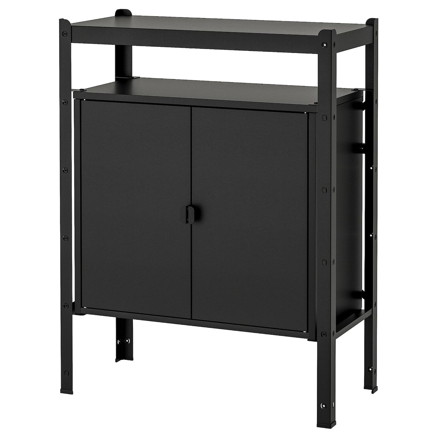 Bror Reol Med Skab Sort 85x40x110 Cm Ikea