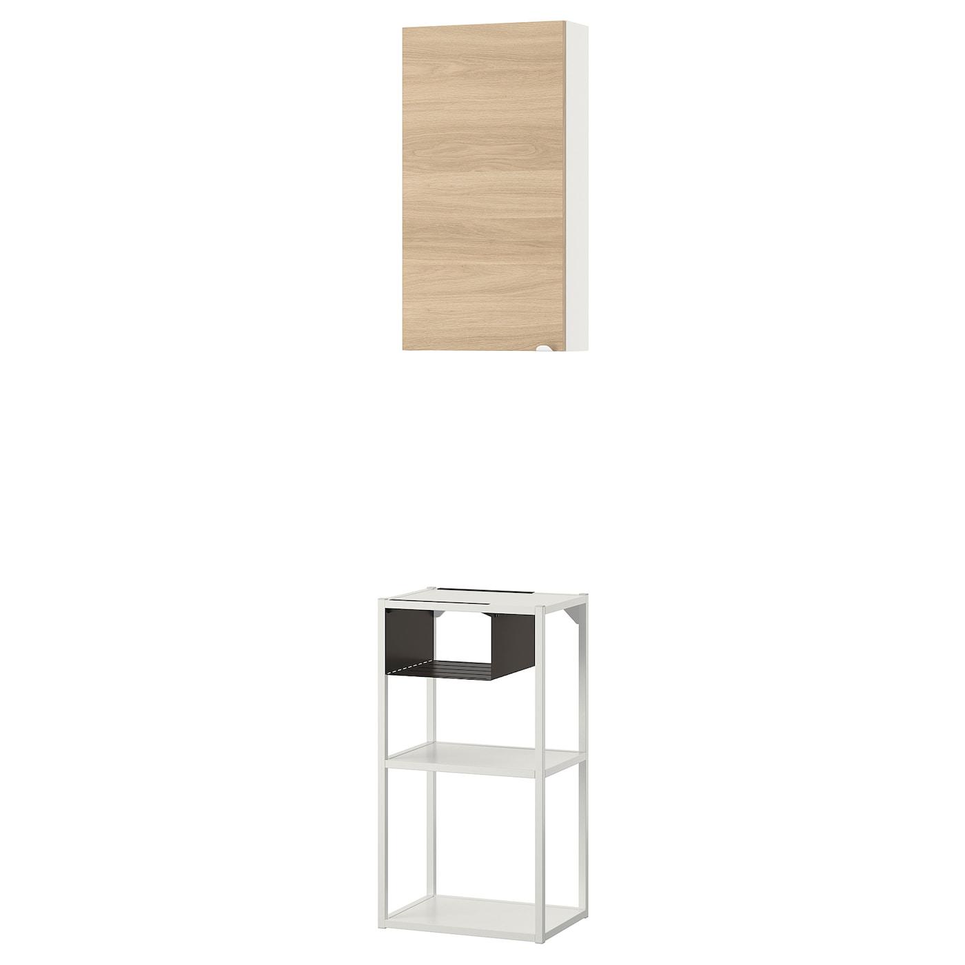 Picture of: Enhet Vaegopbevaringskombination Hvid Egetraesmonstret Ikea