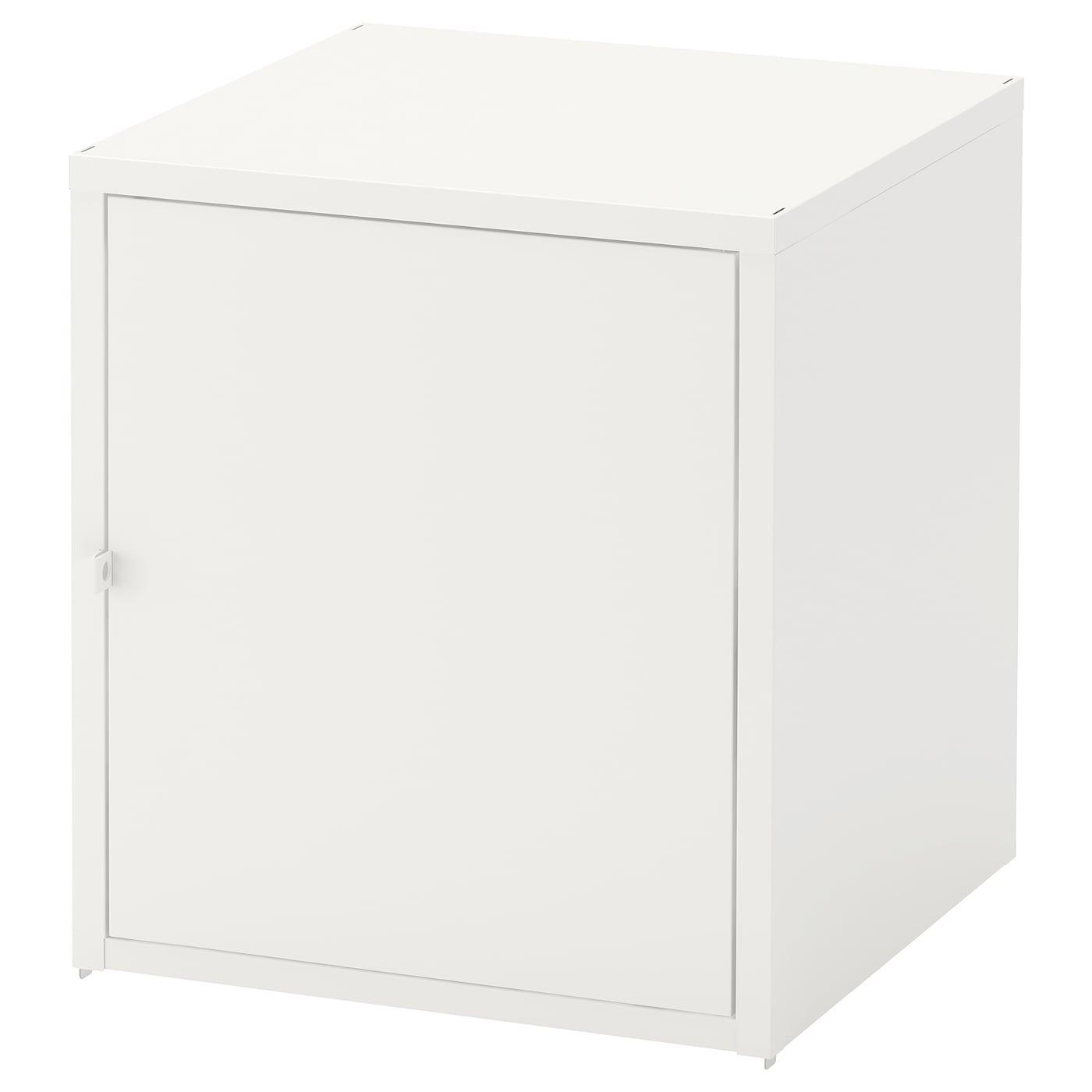Picture of: Hallan Skab Hvid 45×50 Cm Ikea