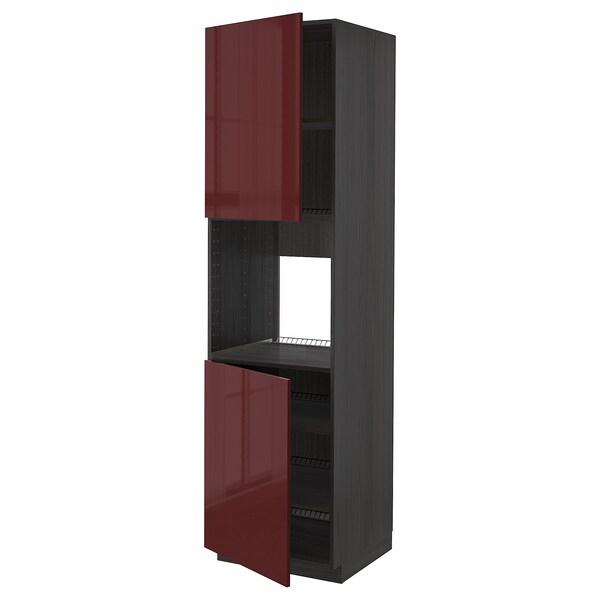 METOD Hsk ovn 2 låger/hylder, sort Kallarp/højglans mørk rødbrun, 60x60x220 cm