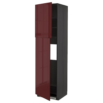 METOD Hsk til køl med 2 låger, sort Kallarp/højglans mørk rødbrun, 60x60x220 cm