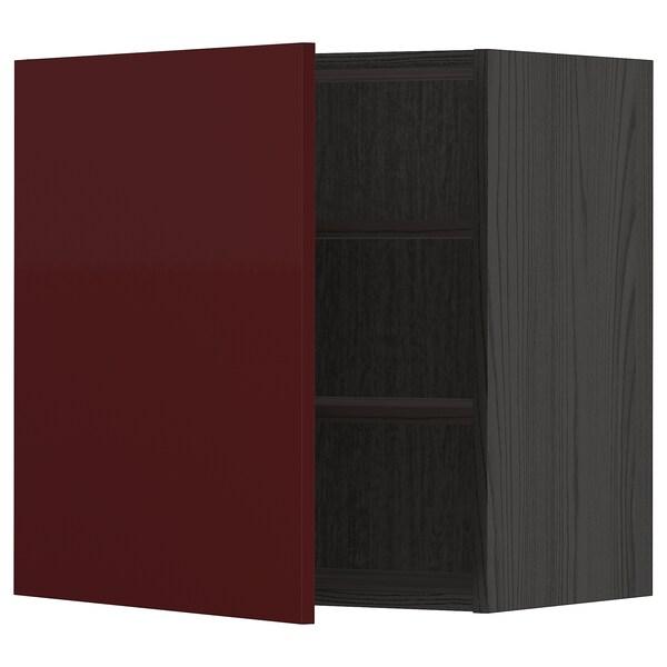 METOD Vægskab med hylder, sort Kallarp/højglans mørk rødbrun, 60x60 cm