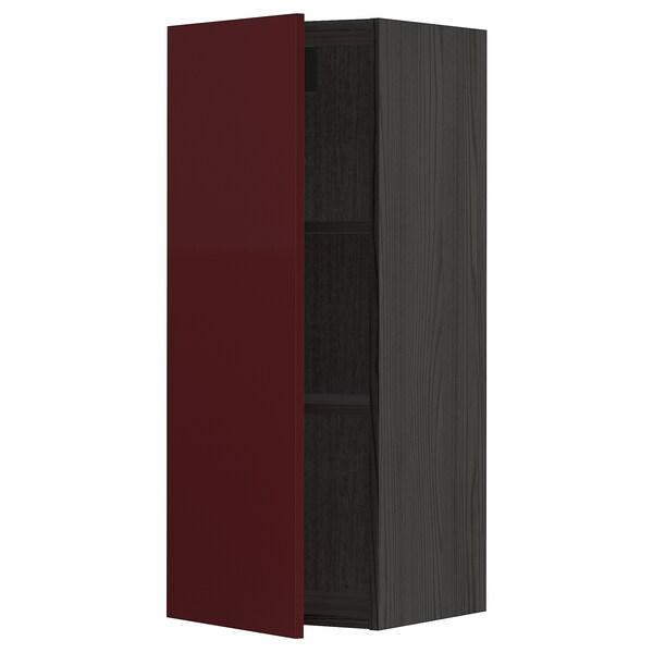METOD Vægskab med hylder, sort Kallarp/højglans mørk rødbrun, 40x100 cm