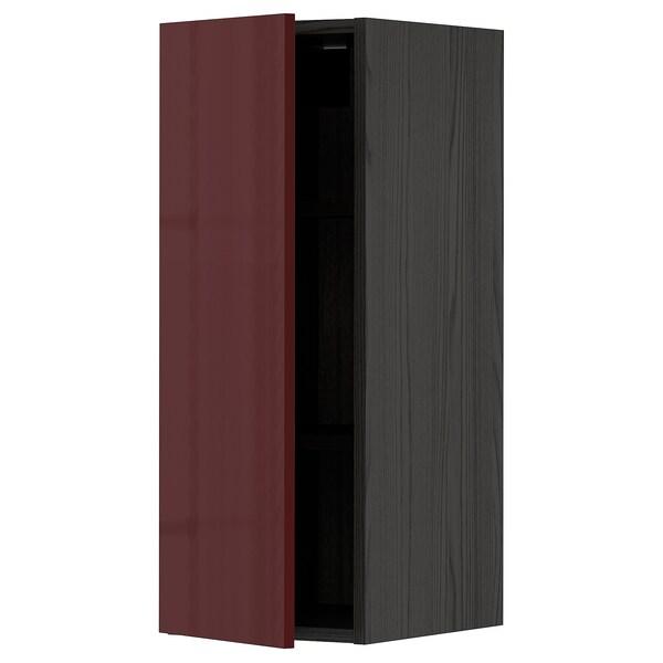 METOD Vægskab med hylder, sort Kallarp/højglans mørk rødbrun, 30x80 cm