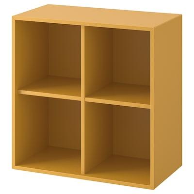 EKET خزانة بأربع حجيرات, ذهبي-يني, 70x35x70 سم
