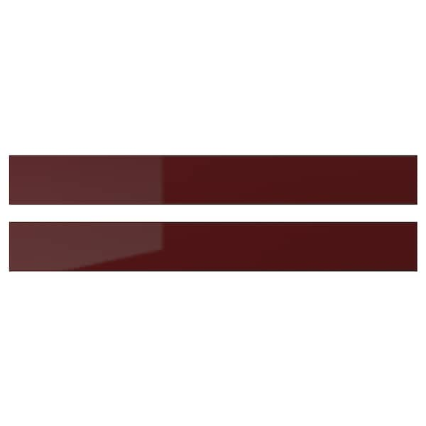 KALLARP Drawer front, high-gloss dark red-brown, 80x10 cm