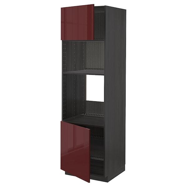 METOD خ. عالية لفرن/ميكرويف 2 أبواب/أرفف, أسود Kallarp/لامع أحمر-بني غامق, 60x60x200 سم