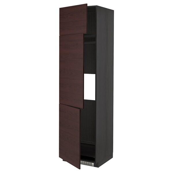 METOD خزانة مرتفعة ثلاجة/فريزر مع 3 أبواب