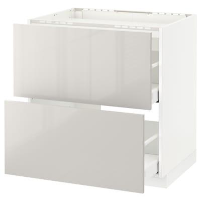 METOD / MAXIMERA خ. قاعدة لموقد/2 واجهات/2 أدراج, أبيض/Ringhult رمادي فاتح, 80x60 سم