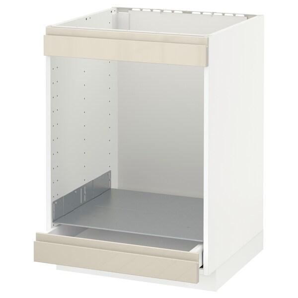 METOD / MAXIMERA خزانة قاعدة لموقد+فرن مع درج, أبيض/Voxtorp بيج فاتح لامع, 60x60 سم
