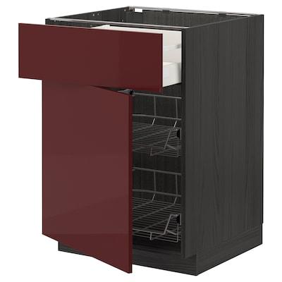 METOD / MAXIMERA Base cab w wire basket/drawer/door, black Kallarp/high-gloss dark red-brown, 60x60 cm