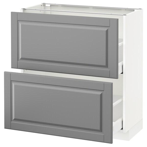 METOD / MAXIMERA وحدة تخزين ارضية مع درجين, أبيض/Bodbyn رمادي, 80x37 سم