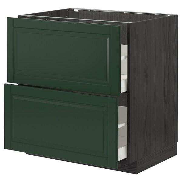 METOD / MAXIMERA خ. قاعدة 2 واجهة/2 أدراج علوية, أسود/Bodbyn أخضر غامق, 80x60 سم