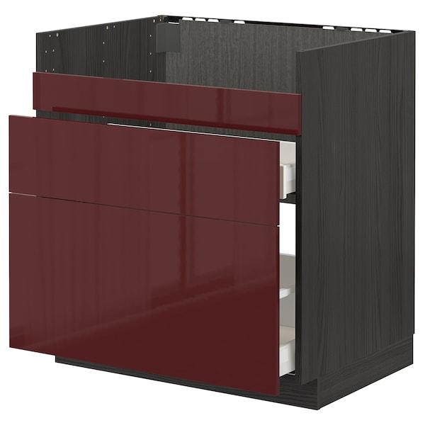 METOD / MAXIMERA قاعدة HAVSEN مع حوض/3 واجهات/درجين, أسود Kallarp/لامع أحمر-بني غامق, 80x60 سم