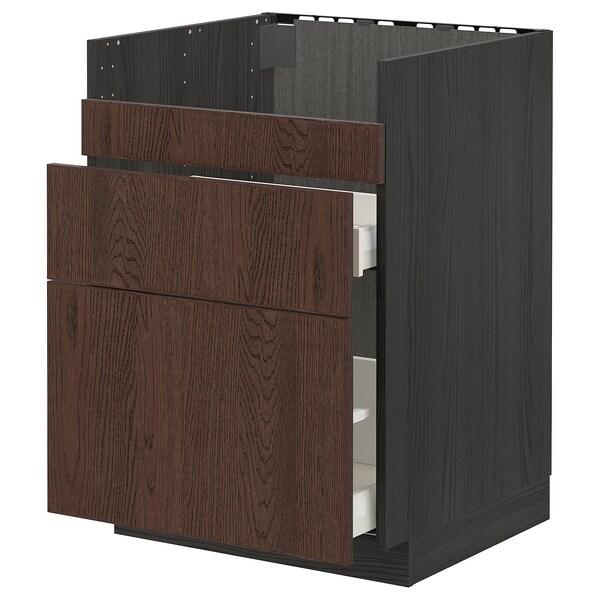 METOD / MAXIMERA خزانة قاعدة لحوض HAVSEN /3 واجهات, أسود/Sinarp بني, 60x60 سم