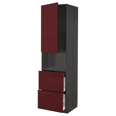METOD / MAXIMERA Hi cab f micro w door/2 drawers, black Kallarp/high-gloss dark red-brown, 60x60x220 cm